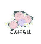 花かたらい 丁寧・敬語の挨拶(個別スタンプ:36)