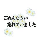 花かたらい 丁寧・敬語の挨拶(個別スタンプ:37)
