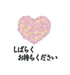 花かたらい 丁寧・敬語の挨拶(個別スタンプ:39)