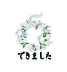 花かたらい 丁寧・敬語の挨拶(個別スタンプ:40)