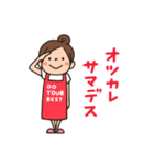 Do your best. 主婦(個別スタンプ:01)