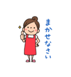 Do your best. 主婦(個別スタンプ:03)