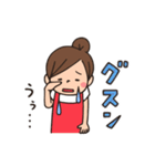 Do your best. 主婦(個別スタンプ:12)
