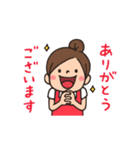 Do your best. 主婦(個別スタンプ:13)