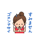 Do your best. 主婦(個別スタンプ:14)