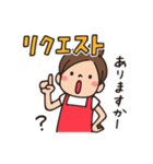 Do your best. 主婦(個別スタンプ:15)