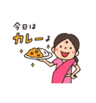 Do your best. 主婦(個別スタンプ:18)