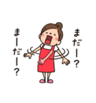 Do your best. 主婦(個別スタンプ:19)