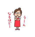 Do your best. 主婦(個別スタンプ:25)