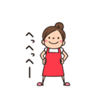 Do your best. 主婦(個別スタンプ:26)