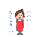 Do your best. 主婦(個別スタンプ:27)