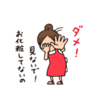 Do your best. 主婦(個別スタンプ:28)