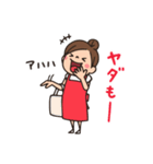 Do your best. 主婦(個別スタンプ:31)