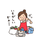 Do your best. 主婦(個別スタンプ:32)