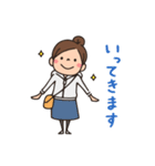 Do your best. 主婦(個別スタンプ:35)