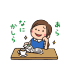Do your best. 主婦(個別スタンプ:37)
