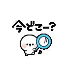 しろくてまるいの 連絡編(個別スタンプ:01)