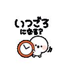 しろくてまるいの 連絡編(個別スタンプ:04)