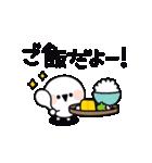 しろくてまるいの 連絡編(個別スタンプ:05)
