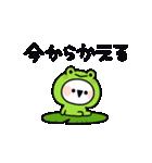 しろくてまるいの 連絡編(個別スタンプ:08)