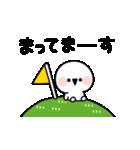 しろくてまるいの 連絡編(個別スタンプ:10)