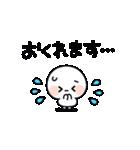しろくてまるいの 連絡編(個別スタンプ:11)