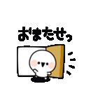 しろくてまるいの 連絡編(個別スタンプ:12)