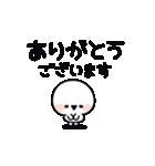しろくてまるいの 連絡編(個別スタンプ:14)