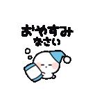 しろくてまるいの 連絡編(個別スタンプ:16)