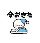 しろくてまるいの 連絡編(個別スタンプ:17)