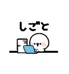 しろくてまるいの 連絡編(個別スタンプ:19)