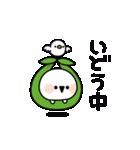 しろくてまるいの 連絡編(個別スタンプ:20)
