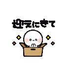 しろくてまるいの 連絡編(個別スタンプ:21)