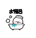 しろくてまるいの 連絡編(個別スタンプ:22)