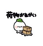 しろくてまるいの 連絡編(個別スタンプ:24)