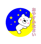 主婦が作ったデカ文字 わんこ7 全部敬語(個別スタンプ:02)
