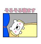 主婦が作ったデカ文字 わんこ7 全部敬語(個別スタンプ:03)