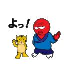 うめ&とら 第一弾(個別スタンプ:02)