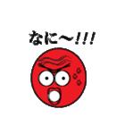 うめ&とら 第一弾(個別スタンプ:03)