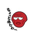 うめ&とら 第一弾(個別スタンプ:09)