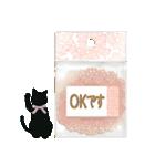 アンティーク&ナチュラル with Cat☆☆☆(個別スタンプ:05)