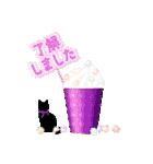 アンティーク&ナチュラル with Cat☆☆☆(個別スタンプ:07)