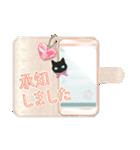 アンティーク&ナチュラル with Cat☆☆☆(個別スタンプ:08)