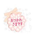 アンティーク&ナチュラル with Cat☆☆☆(個別スタンプ:09)