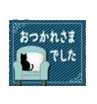 アンティーク&ナチュラル with Cat☆☆☆(個別スタンプ:10)