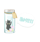 アンティーク&ナチュラル with Cat☆☆☆(個別スタンプ:13)