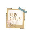 アンティーク&ナチュラル with Cat☆☆☆(個別スタンプ:14)