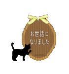 アンティーク&ナチュラル with Cat☆☆☆(個別スタンプ:15)