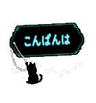 アンティーク&ナチュラル with Cat☆☆☆(個別スタンプ:19)