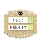 アンティーク&ナチュラル with Cat☆☆☆(個別スタンプ:20)